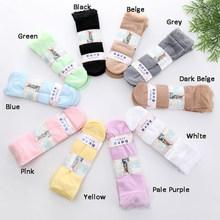 20 пар, 2020, 10-22 лет, детские носки из шелка тутового шелкопряда, яркие цвета, тонкие дышащие кружевные свободные удобные короткие носки(Китай)
