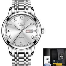 LIGE, модные женские часы, женские, Лидирующий бренд, роскошные, водонепроницаемые, золотые, кварцевые часы для женщин, нержавеющая сталь, одеж...(China)