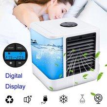 Ночник, 7 цветов, креативный дизайн, вентилятор для охлаждения воздуха, USB мини-портативный увлажнитель, настольный кондиционер для дома и ав...(Китай)
