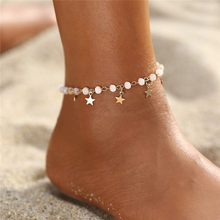 17 км богемский Звездный молниеносный ножной браслет для женщин Золотой многослойный Кристальный ножной браслет в виде ракушки цепочка на н...(Китай)