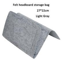 Войлочная прикроватная сумка для хранения, органайзер, Настольная сумка, кровать, диван, сторона колледжа, общежития, висячая сумка для хран...(Китай)