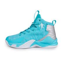 Баскетбольная обувь для мужчин, кроссовки для баскетбола, амортизирующие кроссовки для баскетбола, легкие, Нескользящие, 2019(Китай)