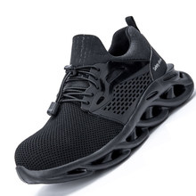 Мужские рабочие кроссовки, удобные рабочие ботинки с защитой от проколов, неразрушимая безопасная обувь для мужчин, рабочие ботинки(Китай)