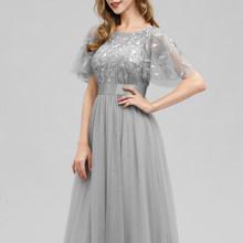 Вечернее платье с блестками, длинное, а-силуэта, с o-образным вырезом, из тюля, элегантные, формальные, вечернее платье, 2019(Китай)