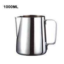 Алюминиевый горшок для мокки, кофеварка для мокко, черный кофе, Итальянский кофе 150 мл/350 мл/600 мл/1000 мл Pro Barista #2(Китай)