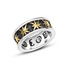 Модное титановое стальное кольцо на палец, модное кольцо с восьмиконечной звездой для мужчин и женщин, персонализированные ювелирные издел...(Китай)