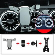 Автомобильный держатель для телефона Mercedes W177 35 AMG A200 A220, вентиляционное отверстие, мобильный телефон, аксессуары для интерьера, мобильный те...(Китай)