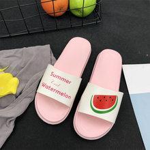 2020 женские тапочки; женские модные летние милые повседневные шлепанцы; женские пляжные сланцы с фруктовым принтом; домашняя обувь(Китай)