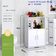 Lavabo mobilli Per La Casa Home Tocador Mueble Vanity Mobile Bagno Furniture Meuble Salle De Bain полка для ванной комнаты(Китай)