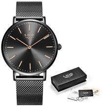 LIGE 2019, женские модные синие кварцевые часы, женские сетчатые наручные часы, высокое качество, повседневные водонепроницаемые наручные часы,...(China)