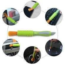 1 шт. мини-компьютерная щётка для чистки клавиатуры, набор пылесборников для ноутбука, автомобильный Кондиционер, вентиляционная кисточка д...(Китай)