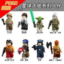 8 шт., PG8049-PG8051, Звездные войны, Han Solo YODA Jar Binks Grand Moff Tarkin Luke Skywalker, экшен-блоки, детские игрушки(Китай)