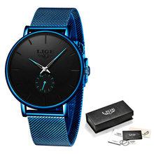 LIGE мужские наручные часы, люксовый бренд, бизнес, водонепроницаемые, кварцевые, аналоговые, сетчатые, с ремешком(China)