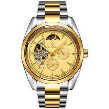 TEVISE мужские часы Tourbillon Moon Phase Роскошные бизнес нержавеющая сталь Лидирующий бренд механические наручные часы автоматические часы relojes(Китай)