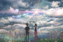 Головоломка 1000 штук аниме японский погода сын большой взрослый декомпрессия девушка мультфильм интеллект плоский план трудно(Китай)