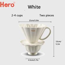 2 размера, кофейная чашка, керамические фильтровальные чаши, керамическая кофейная капельница, двигатель V60, чашка для приготовления кофе с ...(Китай)