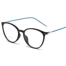 Женские очки для близорукости Seemfly, очки для близорукости в стиле ретро с кошачьим глазом, унисекс, 0-6,0, Новинка(Китай)