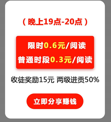 【变现45元】提现王app:手机转发赚钱单价0.3-0.61永久5元提现插图1