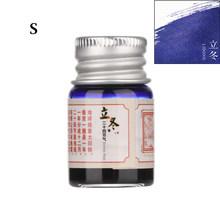 5 мл 24 цветные чернила подпись ручка каллиграфия письмо картина с фонтаном ручка чернила с блестящим порошком оптовая продажа(Китай)