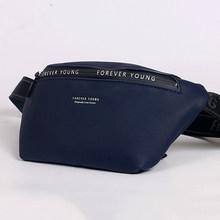 Кожаная поясная сумка YIZHONG унисекс, Большая вместительная сумка-Кроссбоди для женщин, дорожная сумка-бананка, нагрудная сумка, модная сумка(Китай)