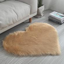 Высокое качество, плюшевый искусственный шерстяной ковер, лохматый сердечко, пол, ковер для спальни, гостиной, детской комнаты, мягкие ковры...(Китай)