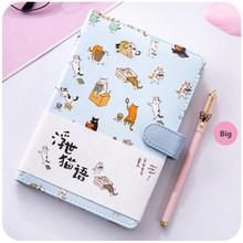 Kawaii cat travel journal Diary с мягкой обложкой, блокнот, планировщик, 256 страниц, формат A5/A6, дневники, школьные принадлежности, канцелярские принадлежн...(Китай)