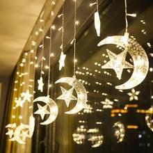 450x80 см ЕС 220 В светильник-гирлянда, светодиодный светильник-занавеска, исламское мусульманское украшение, вечерние украшения для дома, наст...(Китай)