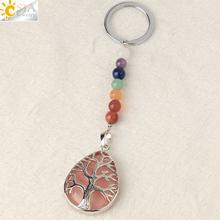 CSJA дерево брелок жизнь 7 Чакра Капля воды натуральный камень держатель для ключей для женщин и мужчин Автомобильная сумка брелок рейки модн...(Китай)