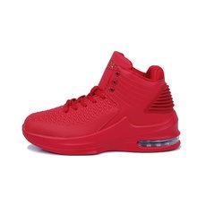 Высокая спортивная баскетбольная обувь с воздушной подушкой, нескользящая однотонная Баскетбольная обувь, модная дикая Баскетбольная обу...(Китай)