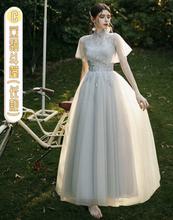 Женское платье подружки невесты, серое Элегантное платье без отделки, ниже колена(Китай)