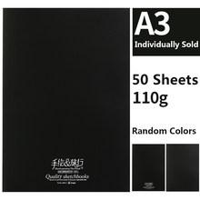А3 ручная роспись, альбом для набросков, утолщенная альбом для набросков, пустая книга для рисования, 50 листов для рисования, набросков, набр...(Китай)