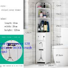 Per La Moveis Para Casa Санузел туалет дальномер мобильный Bagno Meuble Salle De Bain мебель туалетный столик полка для ванной комнаты(Китай)