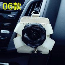 Автомобильный органайзер для багажника, автомобильная розетка с алмазной сумкой для хранения, автомобильная коробка для сидения, переносн...(Китай)