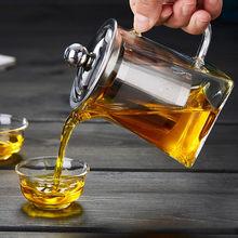 Термостойкий стеклянный чайник с фильтром для заварки чайника 350 мл кристальная бутылка для воды домашняя портативная бутылка для воды нап...(Китай)
