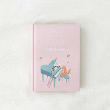 Новый учебный планер 13x18 см 268 страниц, мультяшный дневник, недатированный ежемесячный, еженедельный и ежедневный Плановик, эффективный Дне...(Китай)