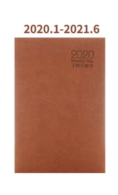 Тетрадь школьная caderno cuadernos y libretas zeszyty szkolne quaderni дневник a5 agenda 2020 2020 еженедельник журнал(Китай)