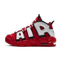 Nike Kids ShoesAir More Uptempo Air Подушка змеиная детская баскетбольная ShoesCq4581-100(Китай)