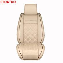 (Передние + задние) Специальные кожаные чехлы для автомобильных сидений для Audi A6L R8 Q3 Q5 Q7 S4 RS Quattro A1 A2 A3 A4 A5 A6 A7 A8 автомобильные аксессуары(Китай)