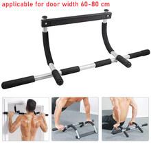 Выдвижная планка 200 кг, стальные горизонтальные планки, регулируемые, для тренировки подбородка, пуш-ап, для занятий спортом, фитнесом, обору...(Китай)