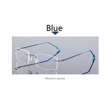 Очки без оправы из титанового сплава для мужчин и женщин, Бескаркасный супер светильник, оправа из нержавеющей стали, очки для близорукости...(Китай)