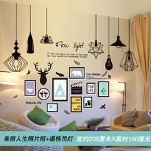 3D креативные настенные наклейки художественные настенные наклейки Наклейка для домашнего декора гостиная диван ТВ фон обои наклейки на ст...(Китай)