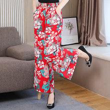 Размер, клетчатые женские свободные пляжные брюки до щиколотки с высокой талией 4XL, Летние повседневные широкие брюки с принтом в стиле ретр...(Китай)