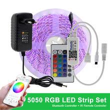 Умный WiFi / Bluetooth RGB RGBW светодиодный ленточный светильник 5050 SMD DC12V неоновая лента WIFI Bluetooth RGB светодиодный светильник + контроллер + адаптер(Китай)