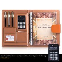 A4 многофункциональный офисный стол органайзер Padfolios, бизнес ноутбук с калькулятором и спиральными напильниками сумки(Китай)