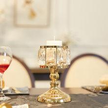 Золотые хрустальные подсвечники, металлические подсвечники, романтические настольные украшения, свадебные украшения, подарочные украшени...(Китай)