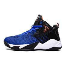 High-top Jordan Обувь для Баскетбола Мужчины Дышащая Воздушная Подушка Jordan Shoes Дети Баскетбол Кроссовки Женщины Спорт на открытом воздухе Леброн О...(Китай)