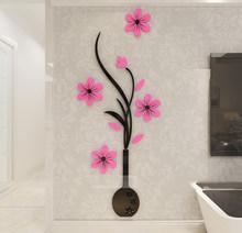Твердый цветок стикер на стену s Декоративные наклейки для прихожей стены гостиной Виниловые обои романтические настенные стикеры стикер и...(Китай)