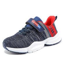 Спортивные детские кроссовки; Детская повседневная обувь для мальчиков; Кроссовки для девочек; Обувь для бега; Дышащая сетчатая резина; TRP; Н...(Китай)