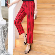 Корейский женский 2020 летние хлопковые льняные эластичные клетчатые повседневные Прямые брюки с высокой талией брюки размера плюс XL-5XL(Китай)