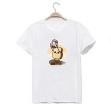 Женская футболка с коротким рукавом LUSLOS Nutella, милая и забавная футболка с изображением разбитого сердца, с графическим рисунком, топы для же...(China)